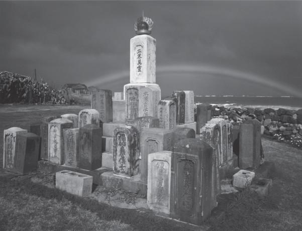 buddhist gravemarkers